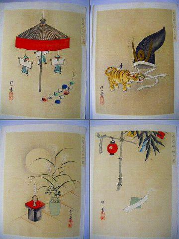 明治 浮世絵 風俗『抱一 彩色 木版画 12ヶ月12点』