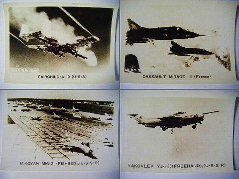 昭和 戦闘機『映画 スチール 世界の空軍 9点』写真