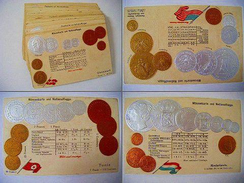 昭和初 戦前 エンボス 古銭『絵葉書 世界 通貨 44点』