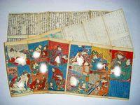 江戸 浮世絵 遊郭 春画 20画『諸国 色里 細見』