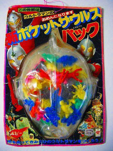昭和 50代 おもちゃ『ウルトラマン 消しゴム 40個以上』