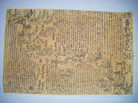 江戸 地図 絵図 奈良『吉野山』名所 木版画