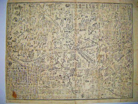 江戸 地図 絵図『御 江戸 方角安見図 / 江都 名所 記』