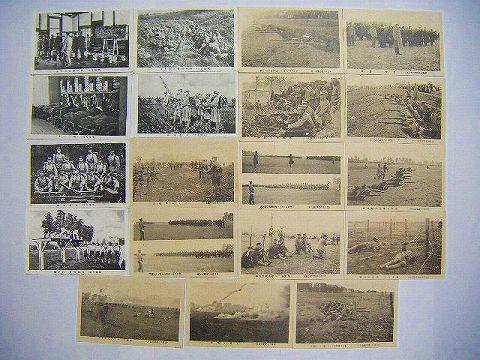 昭和 戦前 写真 『絵葉書 軍事記念日 兵器 56点』