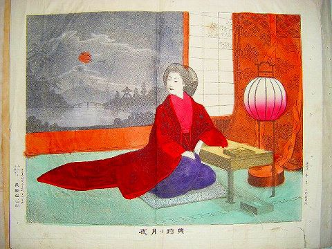 明治 浮世絵 彩色石版 美人 『典待の月夜』