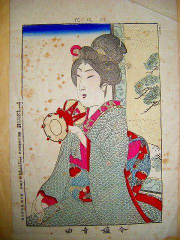 明治 浮世絵 彩色石版 美人 『令嬢 音曲 都之花』