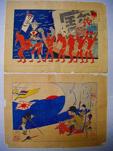 昭和初 戦前 浮世絵 戯画 漫画『贅六庵 彩色木版画 2点』