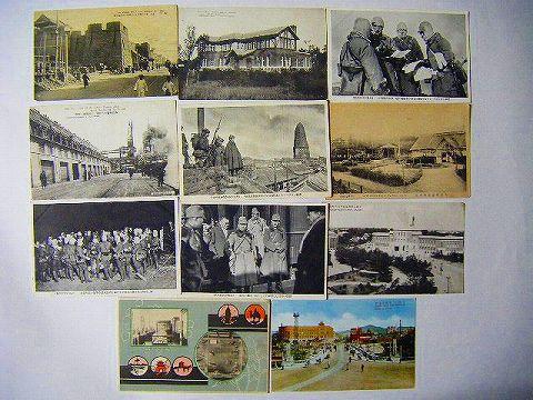 昭和初 戦前 中国『絵葉書 満州 大連 奉天 熱河 11点』