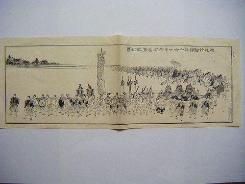 明治 地図 絵図 細密銅版 宮城『竹駒神社 祭 』名所