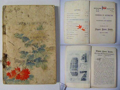 明治 写真 地図 広告『英語 版 日本 郵船 案内』