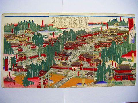明治初 浮世絵 絵図 地図 栃木『日光 山両社 真景 3枚組』