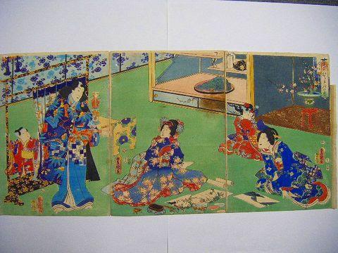 江戸 浮世絵 美人 豊国「そのむらさ記の巻 3枚組」