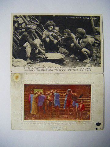 大正 戦前 写真 風俗 台湾『絵葉書 台北 生 蛮人 2点』