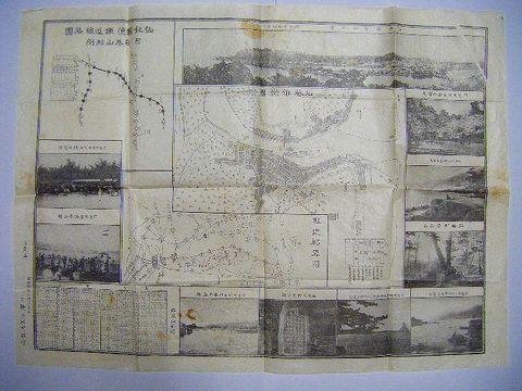 明治 地図 写真 宮城『石巻 市街図 牡鹿郡 図 鉄道 全図』