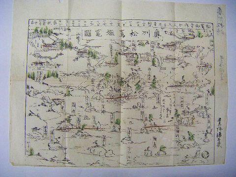 江戸 地図 宮城 木版画『奥州 松島 塩釜 図』