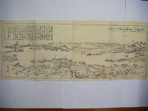 江戸 地図 宮城 木版画『奥州 富山 大仰禅寺 全図』