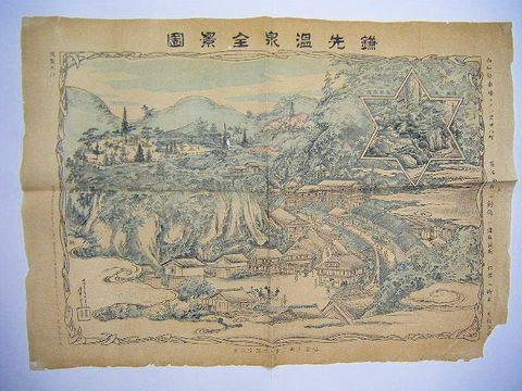 明治 絵図 地図 色刷り 木版『鎌先 温泉 全景図』宮城