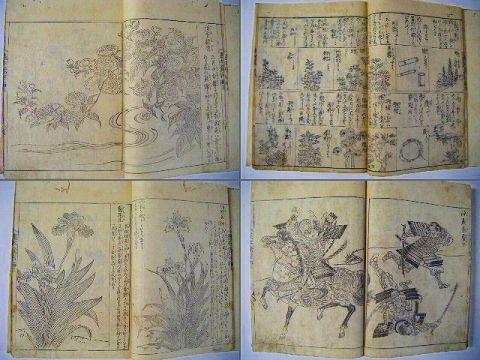 江戸 浮世絵 橘守国『絵本 鶯宿梅1~5巻』木版画