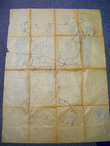 昭和初 20年 終戦『日本兵 満州 より 逃避行 地図 日記』