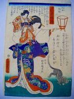 江戸 浮世絵 種彦 豊国 木版『古今 名婦傳 乳母 浅岡』