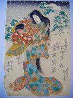 江戸 浮世絵 歌川 国貞 美人 彩色 木版『岩井紫若』(3)