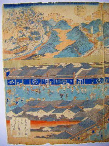 江戸 浮世絵 広重 山形 上杉『湯殿山 道中 略図 2枚組』