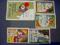 明治 浮世絵 引き札 彩色 秋田『広告 ポスター 5点』