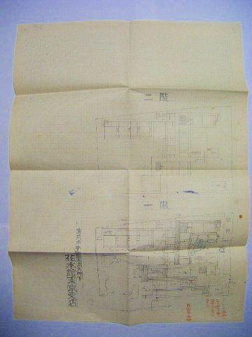 昭和初 戦前 絵図 巨人軍『花水館 東京 設計図 』