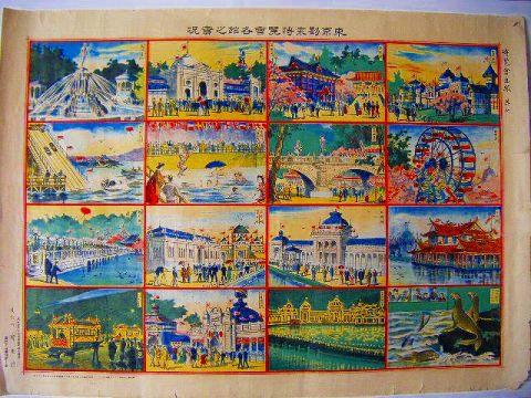 明治 浮世絵 地図 絵図 彩色 石版『東京勧業博覧会 各館之実況』