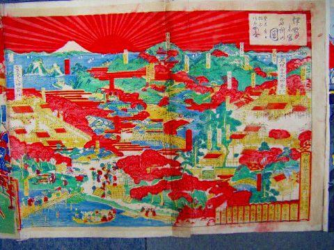 明治 周延 朝鮮 台湾『日清 戦争 浮世絵 13点 等一括』