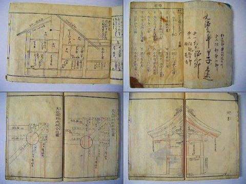 江戸 和本 絵本 木版 秘伝『建築 関係 雛型 』