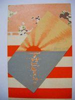 明治 引き札 彩色『絵葉書 アサヒビール 広告』