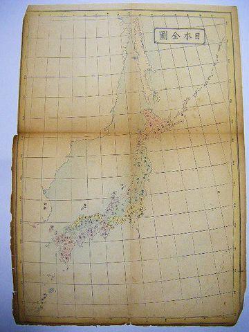 明治 地図 絵図 彩色 細密銅版『大 日本 全図』