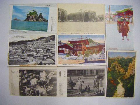 昭和初 写真 韓国『絵葉書 朝鮮 風俗 名所 8点一括』