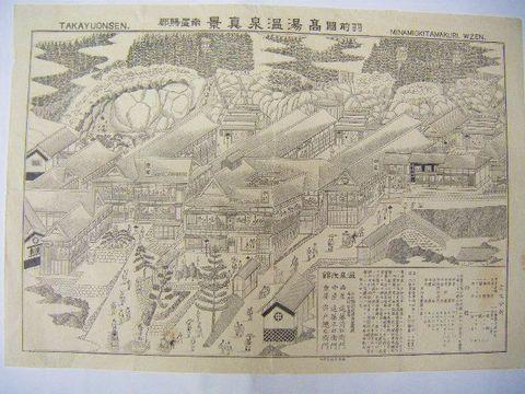 明治 地図 絵図 全図 細密 銅版『羽前 高湯 温泉』山形
