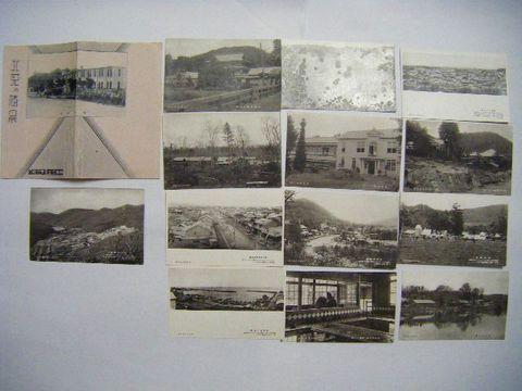 昭和初 写真 北海道『絵葉書 北見 留辺蘂町 等13点』袋