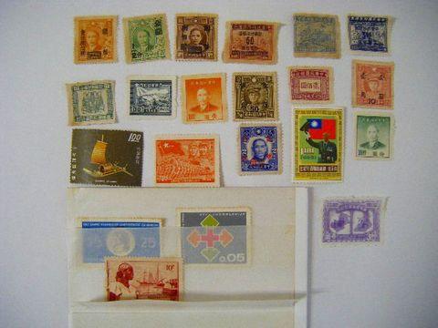 昭和『中国 未使用 切手 印花税票 解放軍 国幣 18点』