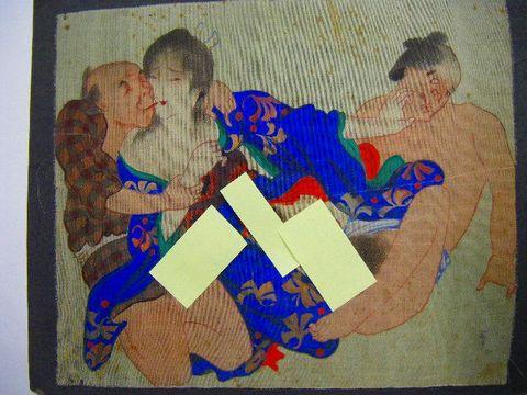 江戸 明治初 浮世絵『絹本 肉筆 版画 春画 5点』枕絵