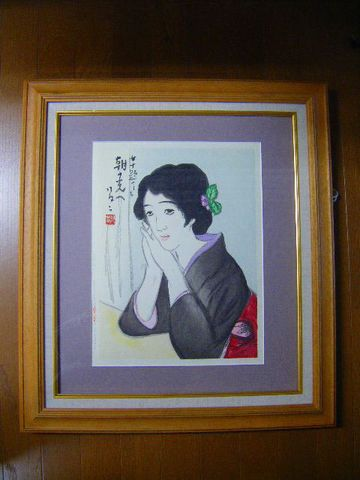 昭和初 『竹久夢二 高見澤 彩色木版 限定 朝の光へ』