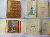 明治 浮世絵 彩色 木版『ちりめん本 日本の芝居』初版