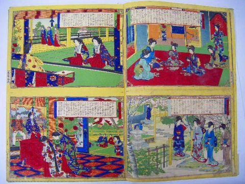 明治 浮世絵 美人 安達吟光『小学 女礼式 図解 26画』