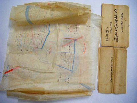 明治 大正 地図 絵図 福島 喜多方『堂島村 資料 一括』