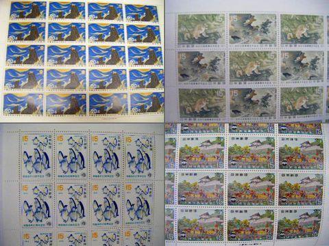 昭和「切手 オリンピック 鉄道 郵便創業 28点 額面9370円』