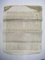 明治 報道 事件 文学『日刊 新聞 日本 10部一括』