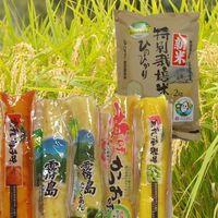 特別栽培米ひのひかり(2kg)+おつけもの5本セット