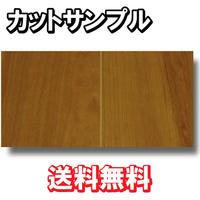 SMPL-MWV-1132/XS【カットサンプル】
