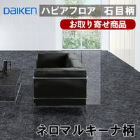 YE33-SD【お取り寄せ商品】【捨貼用】