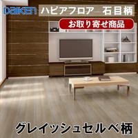 YE33-SG【お取り寄せ商品】【捨貼用】