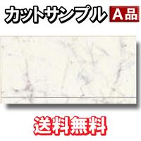 SMPL-YE33-SN 【カットサンプル】