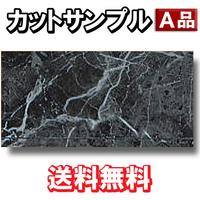 SMPL-YE33-SD【カットサンプル】